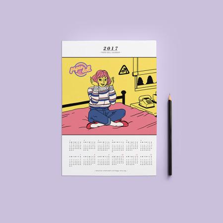 2017 페이퍼돌 캘린더 포스터