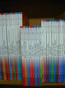 [중고]여원미디어) 탄탄 토리 지식그림책 161098-1