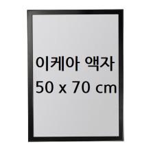 [이케아] 이케아 액자 50X70, 40x50, 30x40, 21x30, 13x18, 10x15cm / 삭스네스 / 피스크보 / SAXNAS / FISKBO /201.676.16