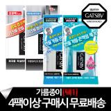 갸스비 기름종이 4팩이상 구매시 무료배송