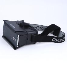 빠밤 컬러크로스 VR + 마그네틱키트 + OTG젠더