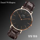 다니엘웰링턴시계 남성용 DW00100128 블랙시리즈