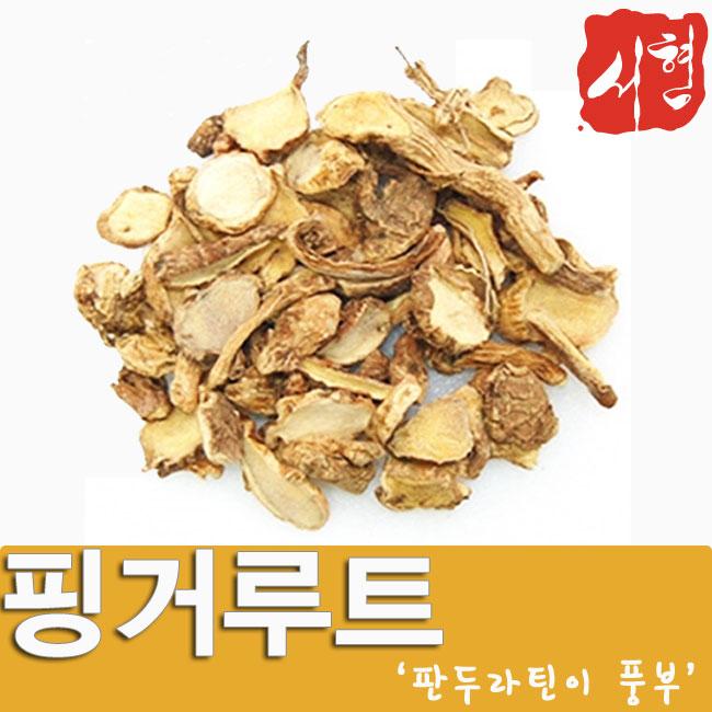 서현약초 [특별할인][노마진] 핑거루트300g+300g/핑거루트가루/핑거루트환 : 서현약초