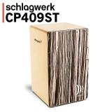 슐락베르크 카혼 CP409ST 2inOne Cajon Barista Soft Touch (가방 포함)