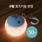 호즈키 호환 쉐이드 '로우폴리' (구형 호즈키용) 50%
