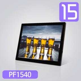 광고용모니터 15인치 PF1540 풀HD 동영상지원