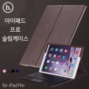 아이패드 프로 12.9 케이스 HOCO 슬림