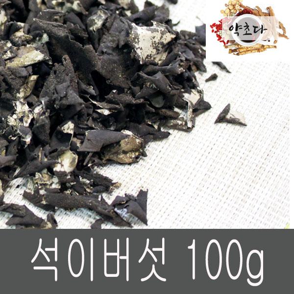 석이버섯 100g 약초다 석이버섯 100g 건석이버섯 100g : 약초다