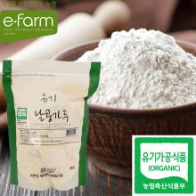 [이팜] 유기농 날콩가루(350g)