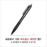 [바른손플러스] 1.0 데스크볼활/검정