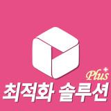 티온 최적화 솔루션 플러스(블로그관리대행) 서울/청주 온라인/대구/블로그 만드는 방법 영업잘하는법/부산 블러그 강의/블로그 만드는 방법 가게홍보방법/c-rank/가격 제작 비용