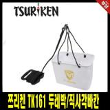 쯔리켄 TK161 두레박/양동이/밑밥통/직사각바칸