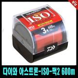 다이와 아스트론 ISO-팩2 600m