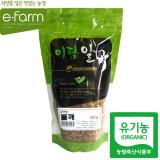 [이팜] 유기농 통들깨(400g)