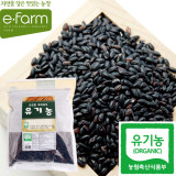 [이팜] 유기농 흑미(1kg)