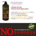 마키사키 샴푸 자연유래 아사이 데일리 샴푸 1000ml 무료배송