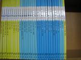 [중고]교원) 솔루토이과학 1612-21-1