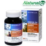 (승명)녹십자 오메가3 앤 비타민D3 2000IU 90캡슐