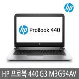 HP ProBook 440 G3 M3G94AV BASE 프로북 [지문인식 / 노트북 / 4405U / 500GB / DDR3 4GB RAM / 14인치 / Freedos]