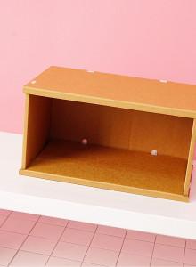 [서울샵]공구없이 조립하는 모던 종이책장 3형1단 로우/하이