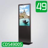 49인치 스탠드형DID CDS4900S 화면분할재생 수도권무료배송