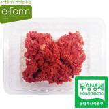 [이팜] 1+ 무항생제 한우 다짐육(냉장 설도)(300g)