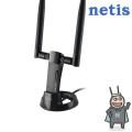 네티스 WF2122 대한민국형 랜카드/휴대용 USB 무선인터넷 공유기 5dBi 고출력안테나 300Mbps 집안곳곳 WiFi