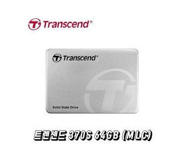 [트랜센드] (특가/새상품) 트랜센드 SSD 370S 64GB 가이드 미포함