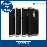 샤오미 홍미노트4 퍼펙트 실드케이스 [디씨프라이스 KR]