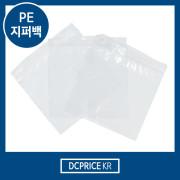 PE 지퍼백 3종 [디씨프라이스 KR]