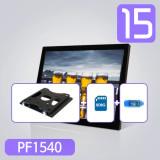 [고정형 할인패키지]15인치모니터 PF1540+WB27+SD8GB+리더기 포함 풀HD 동영상지원
