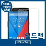 OnePlus 원플러스1X 원플러스1 원플러스2 강화유리[쉴드맨 강화유리]