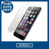 프리미엄 [디씨프라이스 블랙] 강화유리 필름 아이폰 아이폰6 6s 6플러스 6s플러스 [디씨프라이스 KR]