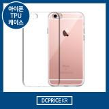 애플 아이폰 5se 6 6s 6s플러스 젤리케이스, TPU케이스 모음전 [디씨프라이스 KR]