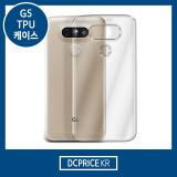 LG G5 투명 TPU 젤리 슬림 케이스 [디씨프라이스 KR]