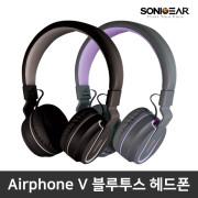 소닉기어 에어폰5 휴대용 스테레오 블루투스 헤드폰