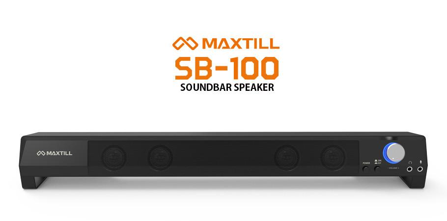 맥스틸 SB-100 사운드바 2채널 스피커 USB/AC 전원 PC방