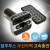 아이노트 FS-BT150A 블루투스 무선카팩