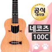 네코즈 100C 콘서트 우쿨렐레 /입문용 어린이 우쿠렐레 /고양이 캐릭터