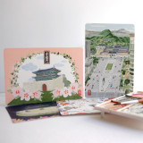 한국 기념 선물 | 서울 풍경 엽서 시즌 Ⅰ - 우리궁