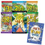 나무집 시리즈 선택구매 : 13층나무집/ 26층나무집/ 39층나무집/ 52층나무집/ 65층나무집/ 78층나무집/ 나무집FunBook(펀북)
