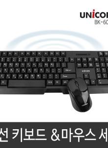 유니콘 BK-6000S 무선 키보드 마우스 세트