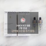 소티스 수분앰플 2박스 + DMCK 아크앰플 2병