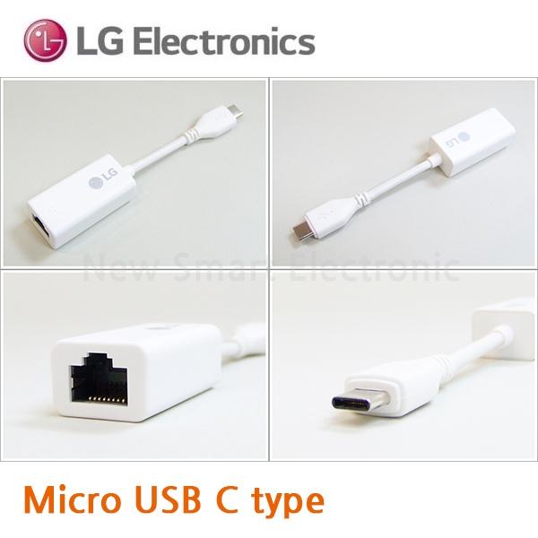 [LG전자] LG 올데이 그램 15Z970 / 15ZD970 올데이그램 전용 정품 노트북 유선 LAN 랜젠더 랜동글 랜카드 인터넷 이더넷 아답터 랜포트 USB C타입 : 뉴스마트전자