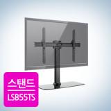 TV거치대 스탠드형 삼성LG완벽호환 LSB55TS 좌우회전 각도조절기능