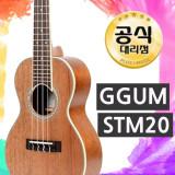 꿈 GUC-STM20 콘서트 원목 우쿨렐레 /입문용 우쿠렐레 /국산 장인수제 20호