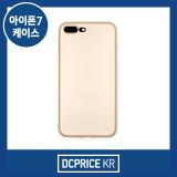 아이폰7 아이폰7플러스 TPU 소프트 메탈릭 케이스 [디씨프라이스KR]