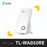 티피링크 TL-WA850RE / 무선AP/WiFi 익스텐더/와이파이 증폭기 확장기 [기본랜선포함/무상 2년 AS]