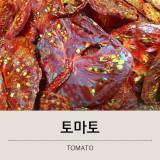스넥박스 올내추럴 건조과일 말린과일 토마토 샘플 (25g~100g)