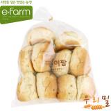 [이팜] [예약상품 D-2]야채모닝롤빵(우리밀)250g (빵 주문시 전체 상품 같이 배송)
